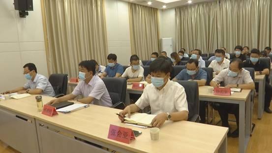 岐山县在分会场参加全省新冠肺炎疫情防控工作视频会